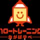 ゼロから学ぶプログラミング科      ■  9月開講  受講生  ■  募集終了 ■